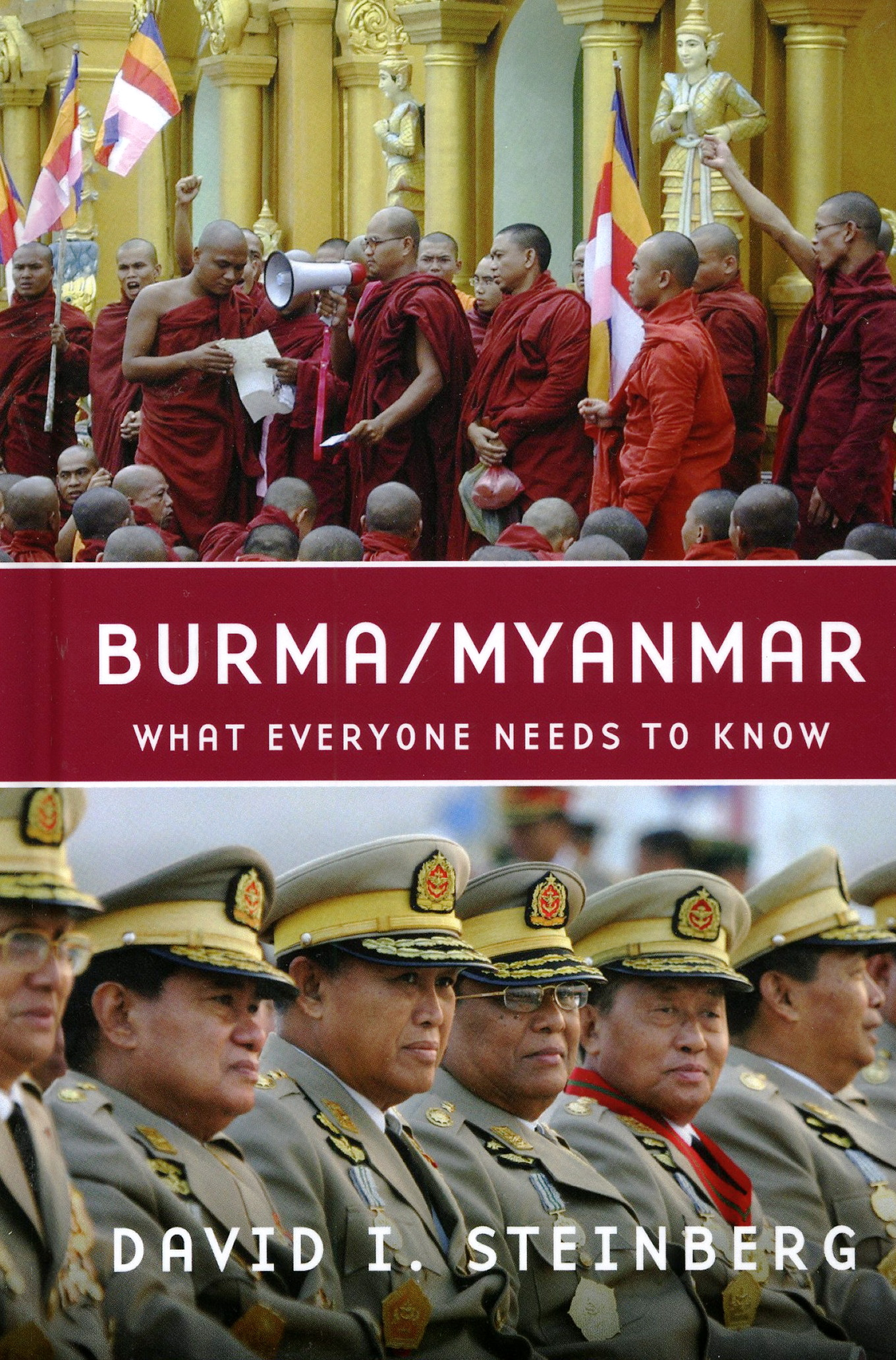 Myanmar Essay Book Download
