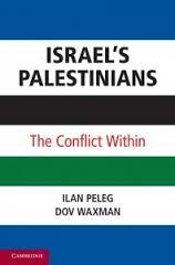 israele28099s-palestinians