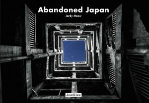 abandoned-japan3