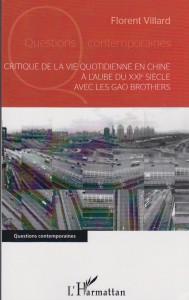 critique-de-la-vie-quotidienne-en-chine-a-laube-du-xxieme-siecle-avec-les-gao-brothers