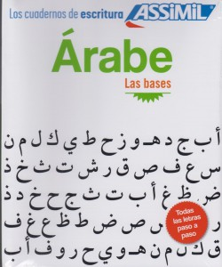 cahier-decriture-arabe