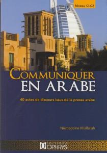 1101-communiquer-en-arabe