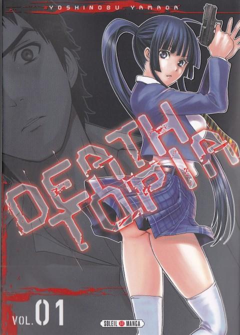 deathtopia-01