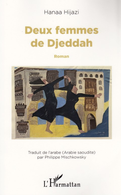 deux-femmes-de-djeddah