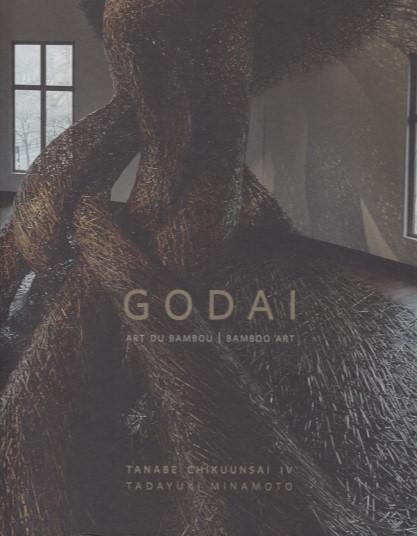 godai-art-du-bambou