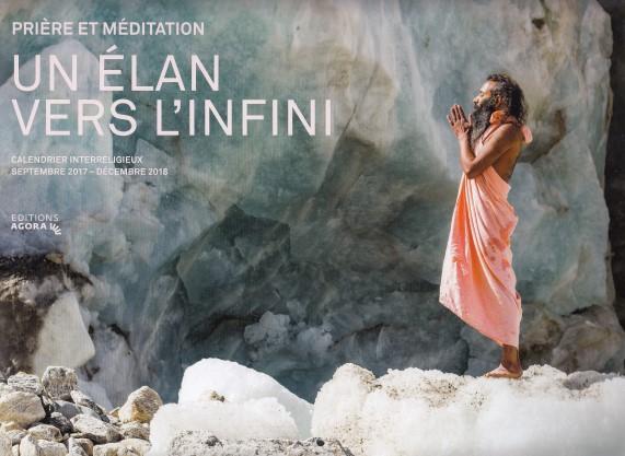 un-elan-vers-linfini-e28093-calendrier-interreligieux-20172018