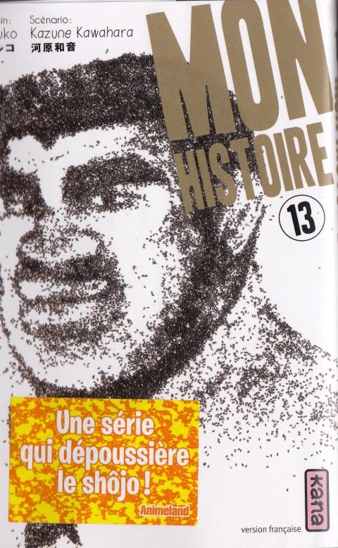 mon-histoire-tome-131