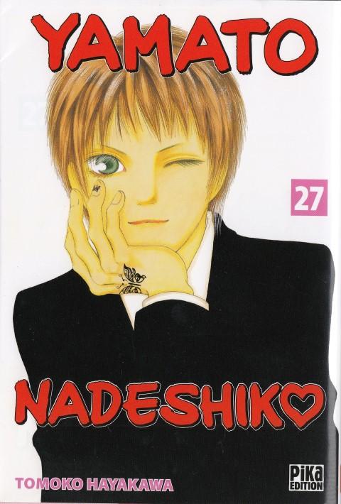 yamato-nadeshiko-tome-27