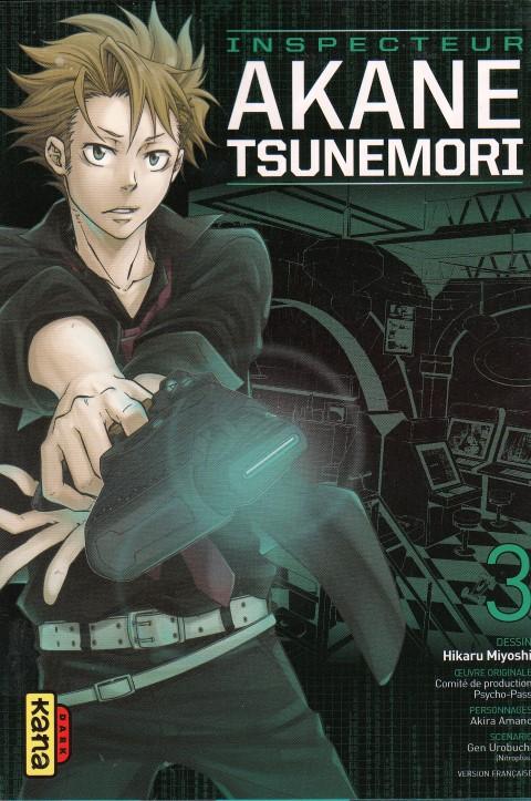inspecteur-akane-tsunemori-tome-3