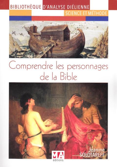 comprendre-les-personnages-de-la-bible