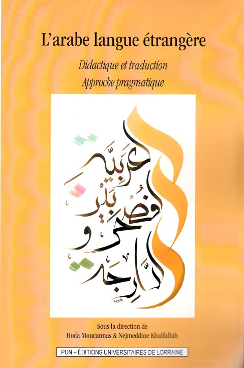 larabe-langue-etrangere-didactique-et-traduction-approche-pragmatique