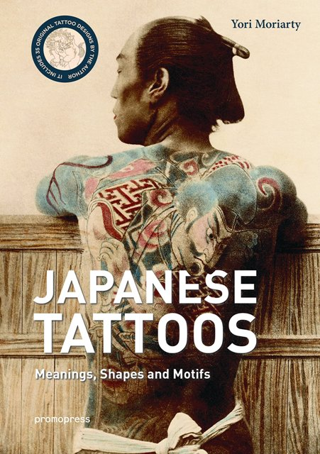 japanese-tattoos-meanings-shapes-and-motifs