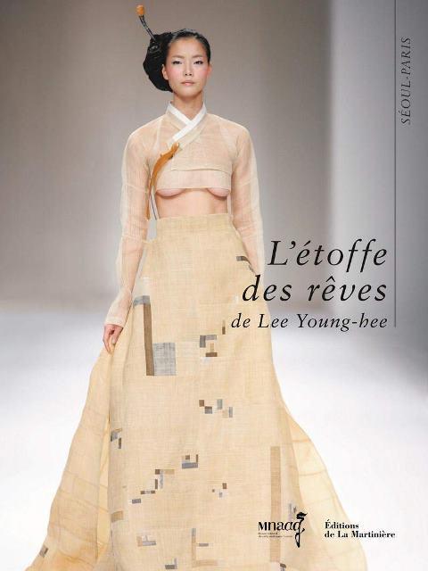 letoffe-des-reves-de-lee-young-hee-seoul-paris1